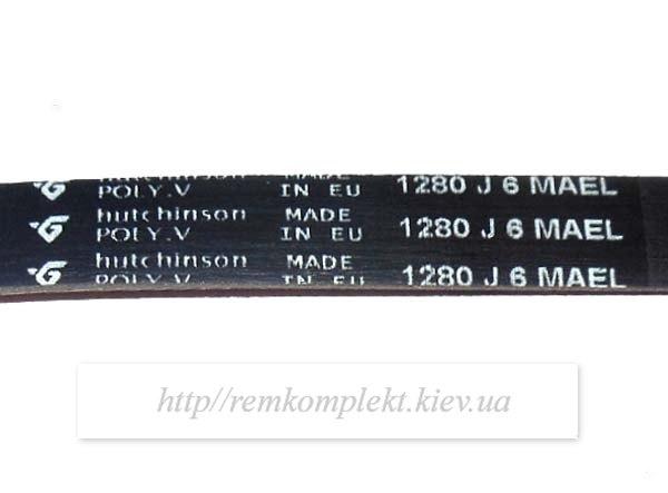 Ремень 1280 J6 MAEL
