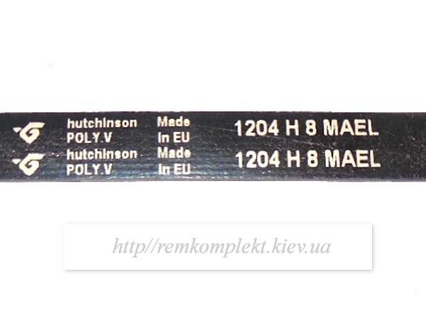 Ремень 1204 H8 MAEL