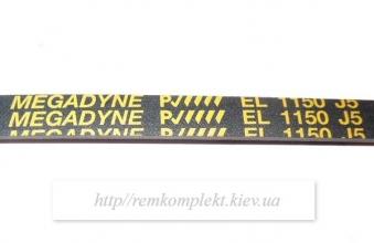 Ремень 1150 J5 EL