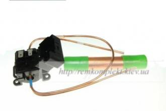 Клапан для фреона и фильтр для холодильника Ariston C00144343