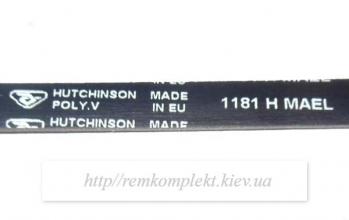 Ремень 1181 H7 EL