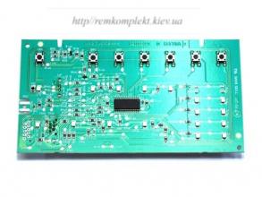 Модуль (плата) индикации ARDO 502075100