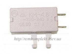 Выключатель света КМ-4,8 для холодильника Атлант