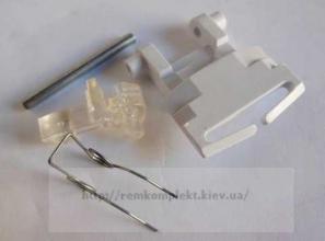 Вкладка ручки люка для стиральных машин ARDO белая