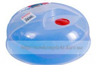 Крышка для разогрева в микроволновке диаметр 25.0 см