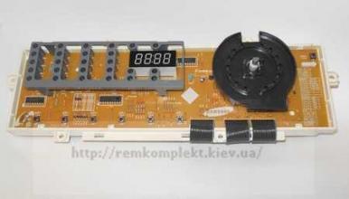 Модуль (плата) управления стиральной машины Samsung MFS-C2F08AB-00