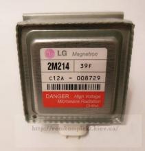 Магнетрон для микроволновых печей LG DAEWOO 2M214