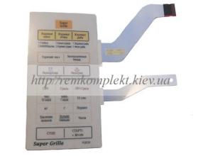 Клавиатура (мембрана) для СВЧ -печи SAMSUNG DE34-00188C