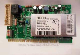 Модуль (плата) управления ARDO код 651017679