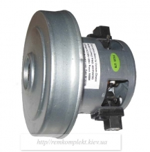 Мотор (двигатель) для пылесоса LG 1600W 4681FI2478G