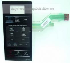 Клавиатура (мембрана) для СВЧ -печи SAMSUNG DE34-00387K