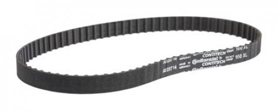 Ремень привода для кухонного комбайна Zelmer  160XL037 (070092)