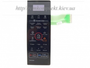 Клавиатура (мембрана) для СВЧ -печи LG MFM61849402