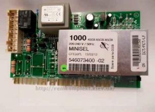 Модуль (плата) управления ARDO код 651017847