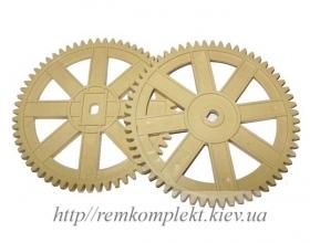 Шестерни для хлебопечи MOULINEX (2 шт)