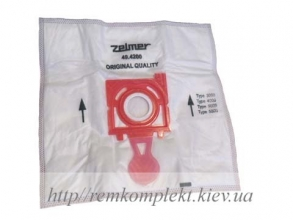 Мешки для пылесоса Zelmer 494200