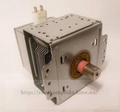 Магнетрон для микроволновых печей LG 2M246