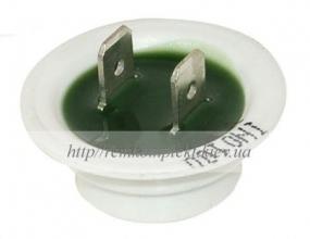 Термосенсор (таблетка) для стиральной машины   ARISTON INDESIT C00053573
