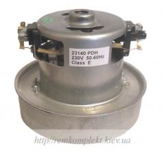 Мотор (двигатель) для пылесоса LG универсальный 1400W