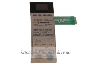 Клавиатура (мембрана) для СВЧ -печи LG 3506W1A833A