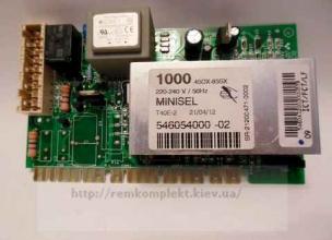 Модуль (плата) управления ARDO код 651017707