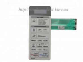 Клавиатура (мембрана) для СВЧ -печи LG MFM61853801