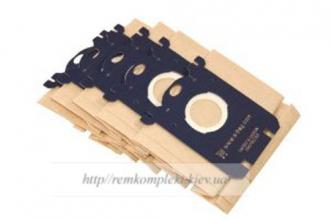 Мешки для пылесоса Philips 9000844853 одноразовый