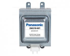 Магнетрон для микроволновых печей Panasonic 2M210М1